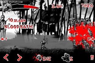 iPhone血腥杀戮动作类游戏 血饮狂刀