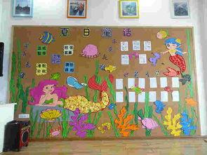 幼儿园墙面环创注意事项