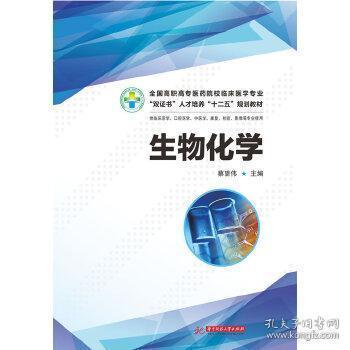 华中科技大学高职高专哪些专业 专升本