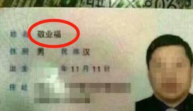 父亲姓宋母亲姓杨宝宝起名