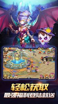 魔法英雄无敌游戏下载 魔法英雄无敌手机游戏安卓版官方下载 v1.0.0