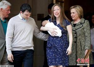 美民主党党代会,希拉里女儿与外孙出场
