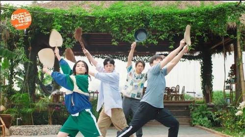 向往的生活4宣传片黄磊单人海报齐发布蘑菇屋里欢声笑语续温情