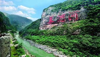 """中国的""""美酒河""""——赤水河。"""