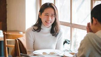 孙艺珍《经常请吃饭的漂亮姐姐》剧照