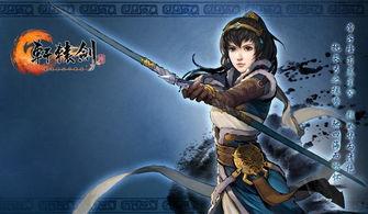 《轩辕剑6》第二女主角姬亭