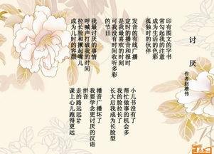 关于祭祀的七言诗句