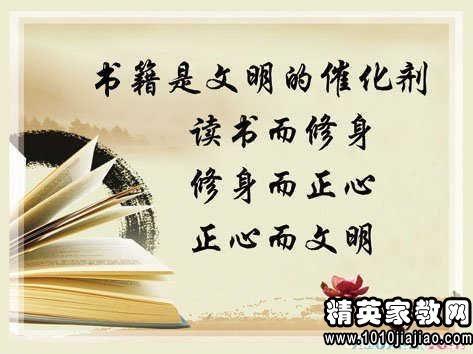 读书名言句子(读书名言句子)