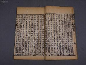 《世界哲学源流史》中国隋唐时期哲学之二:天台宗哲学