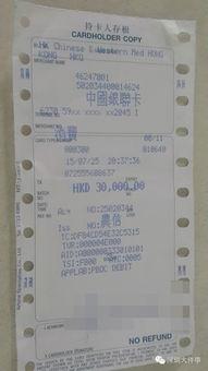 """最后王丽被刷走了30000万买人参刷卡时""""两""""变""""钱""""680元变2万当王丽仍在河南家中等待消息时,同样遭遇了天价药陷阱的曹天天(化名)从深圳前往香港,他选择在中秋假期赴港一""""闹"""",讨回了14500港元中的10000港元。"""