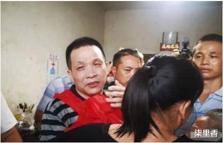 前妻回应张玉环申请国家赔偿