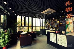 里物茶叶店