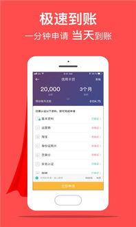 信用卡贷款怎么贷(信用卡可以借款的app有哪些呢)