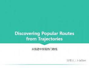 技术路线图毕业论文答辩PPT下载