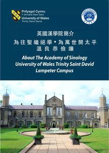 2018哪些大学预科班在河北招生 大学教育