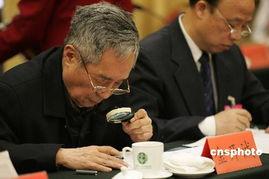 北京大学教授金开诚因病在京逝世享年76岁
