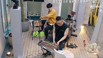 杨迪刘维做客做家务的男人爆笑检验家务成果