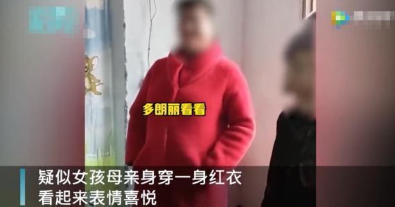 官方回应55岁男子娶20岁智障女孩河南一未成年女孩嫁给中年男子男子称会对她好一辈子