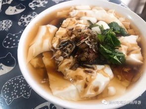 传统小吃豆腐脑的做法妙招!  饭店豆腐脑怎么做的