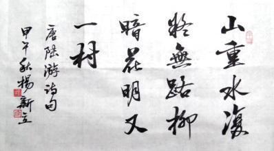 古诗词含有晗艺