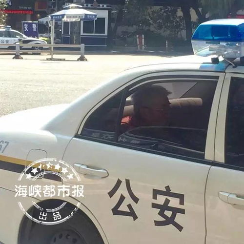 突发福州华林路,奔驰电动车事故,男骑手身亡悲剧发生只因