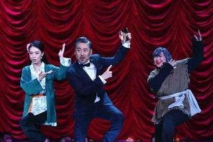 欢乐喜剧人第三季第十期文松团队音乐欢乐喜剧人第三季第十期文松团