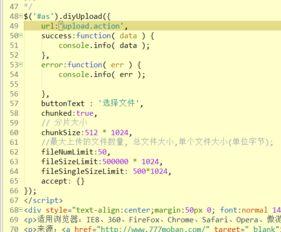 你好,我用webuploader.html5only.min.js实现批量图片上传,我该怎么在action中获取上传的那些文件呢