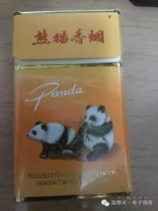 熊猫烟(熊猫香烟多少钱一条?熊猫香烟多少钱一包)