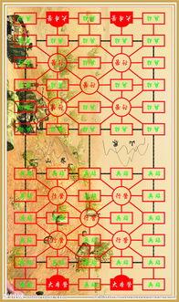 中国军棋图片