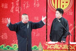 何云伟改名后发文称跟崔翁学艺打下相声基础,绝口不提郭德纲
