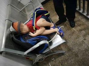广州南站暑期走失儿童求助警情上升