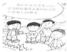 计策(三国演义中计谋)_1572人推荐