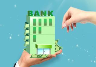 银行贷款(个人去银行贷款能贷多)