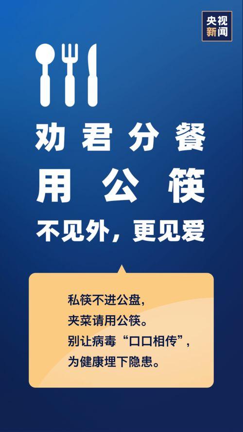 7月31日河北无新增确诊病例多地疫情冒头,我们再倡议