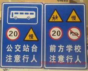 加工停车场指示标志牌