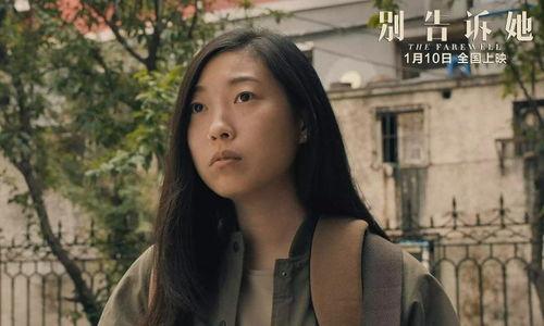 从摘金奇缘到别告诉她,奥卡菲娜成金球奖首个亚裔影后