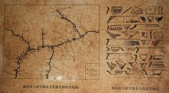 秦始皇帝陵地图