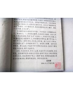 字帖钢笔行书(钢笔字帖练字行书欣赏)_1659人推荐