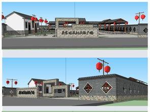 民俗乡村广场模型设计图下载 图片21.85MB 建筑模型库 SU模型