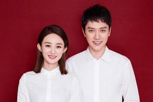 恭喜赵丽颖与冯绍峰结婚晒结婚照公布喜讯