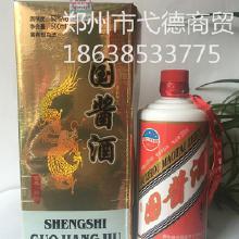 国酱酒(白酒中有机酸含量大约是多少?)