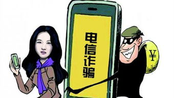 【电信诈骗网络报警平台】网络诈骗报警电话(图1)