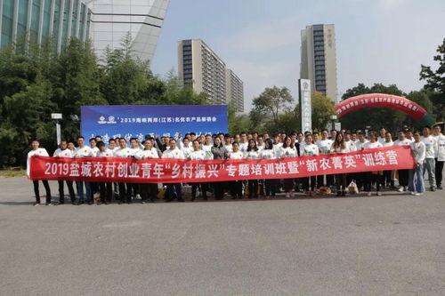 江苏苏北计划包括哪些地方