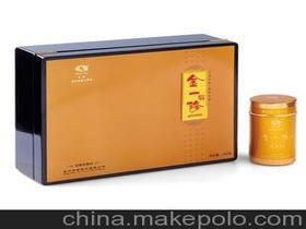 江山茶叶厂