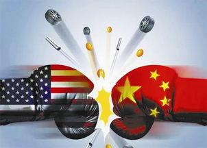 中美贸易战最新消息贸易战引爆避险情绪营造恐慌地带黄金即将爆发