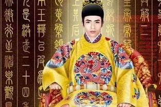 清朝12位皇帝列表(清朝皇帝共有几位)