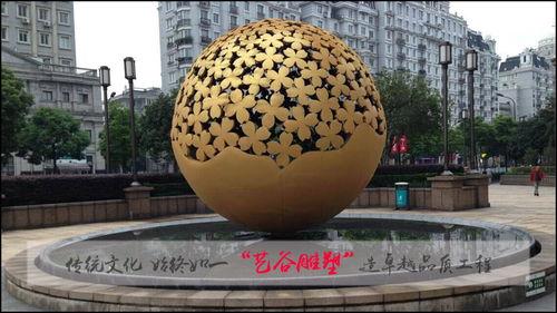 城市雕塑小知识