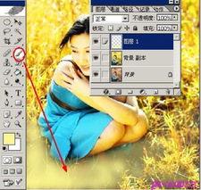 用替换颜色工具给照片调色
