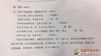 重庆今高考作文2017