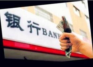 大额贷款(南京 大额贷款)